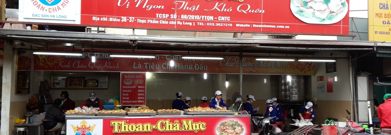 Cửa hàng Chả mực Thoan tại chợ Hạ Long